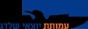 לוגו עמותת שלדג